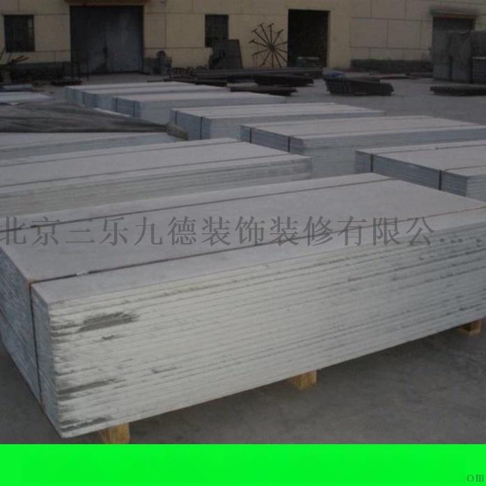 高密度纤维水泥压力平板 (25).JPG