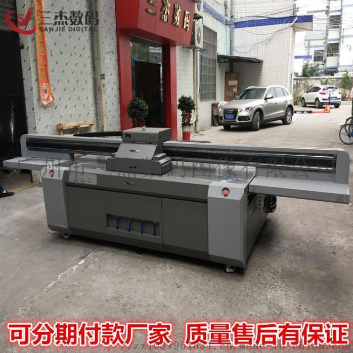 新疆3D玻璃瓷砖5d背景墙打印机815401555