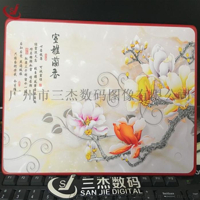 新疆3D玻璃瓷砖5d背景墙打印机815401545
