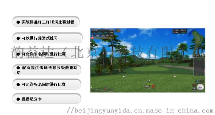 正品高爾夫模擬系統批發的款式多性價比很高都是進口的73070792