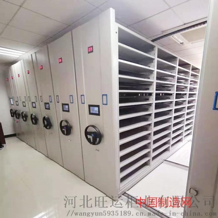 财务档案密集架 中国制造网.jpg