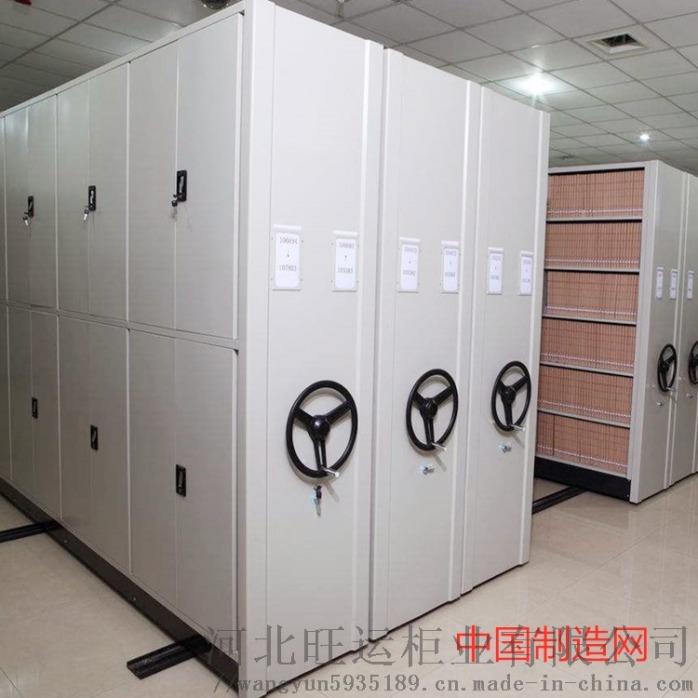 财务档案密集架厂 中国制造网.jpg