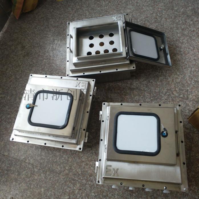 鋼板焊接防爆儀表 儀錶箱定做93905145