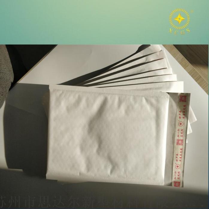 白色牛皮纸气泡袋6.jpg