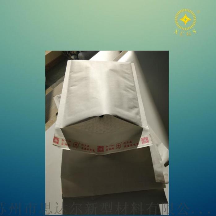 白色牛皮纸气泡袋7.jpg