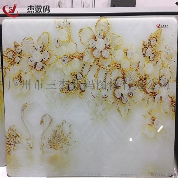 邯郸3D玻璃瓷砖5d背景墙打印机96081015