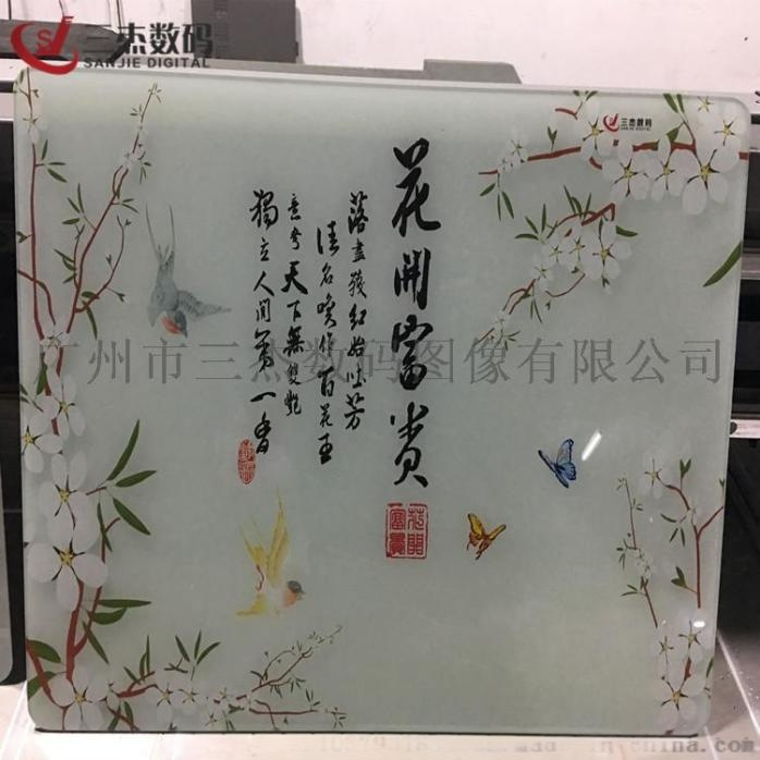 邯郸3D玻璃瓷砖5d背景墙打印机815097165