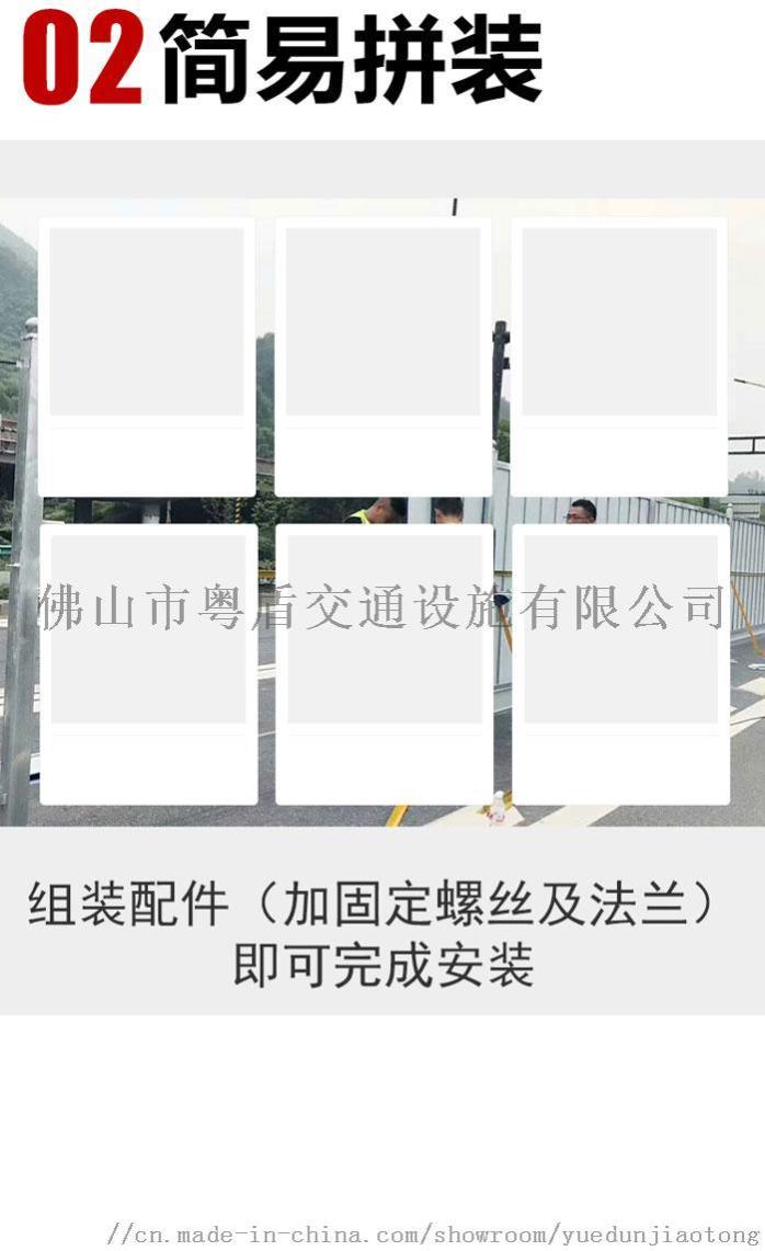 详情页-镀锌钢护栏_10.jpg