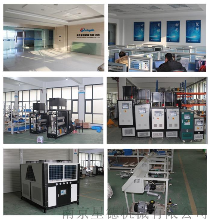 90KW油温机厂家,90KW高温模温机品牌96641725