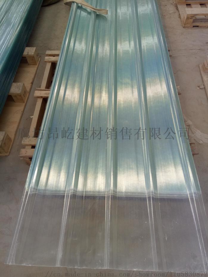 采光板透明板采光带玻璃钢亮瓦FRP阳光瓦82636832
