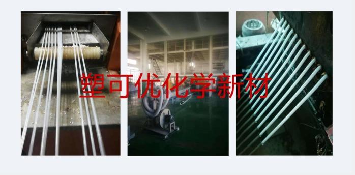 廠家直銷 聚脂TPEE40D-72D本色 注塑擠出級85780955