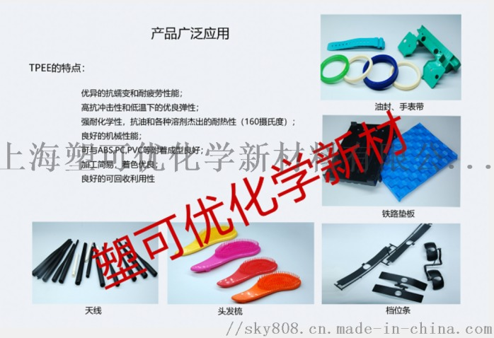 厂家直销 聚脂TPEE40D-72D本色 注塑挤出级85780825