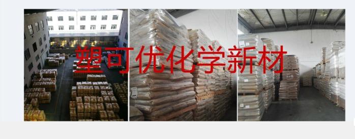 厂家直销 聚脂TPEE40D-72D本色 注塑挤出级85780965
