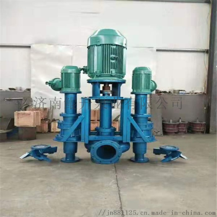 电动矿砂泵-立式矿砂泵-防爆矿砂泵96834092