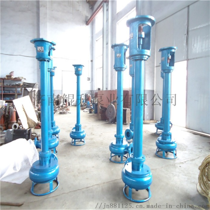 电动矿砂泵-立式矿砂泵-防爆矿砂泵96834142