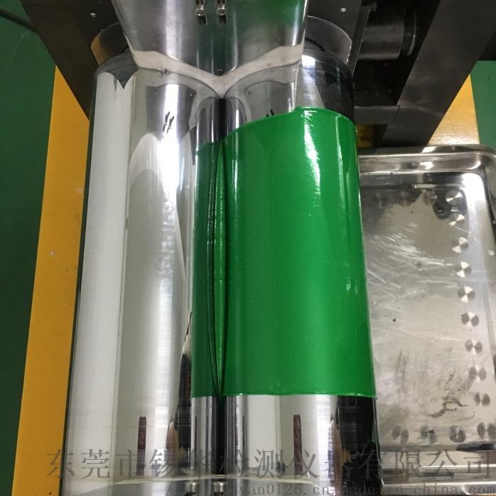 5寸兩輥煉膠機XH-401實驗室用電加熱開煉機小型79977385