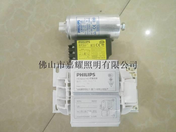 飞利浦400W电器箱3.jpg