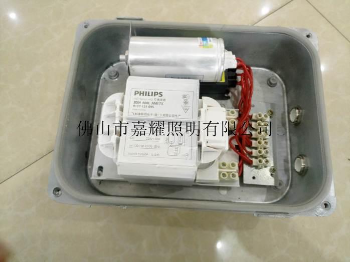 飞利浦400W电器箱4.jpg