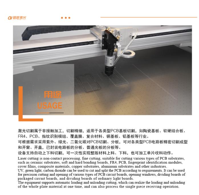 CO2切割机_02.jpg
