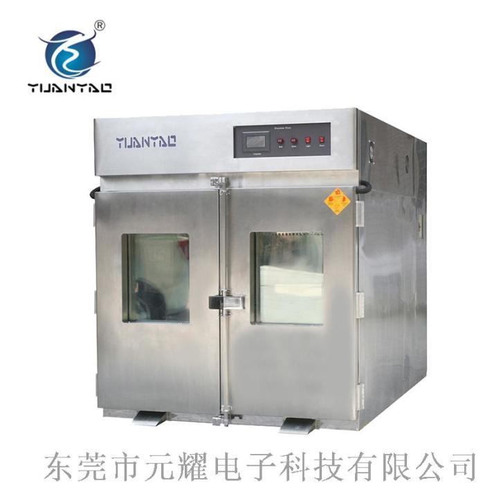 不锈钢工业热风烤箱 (4).jpg