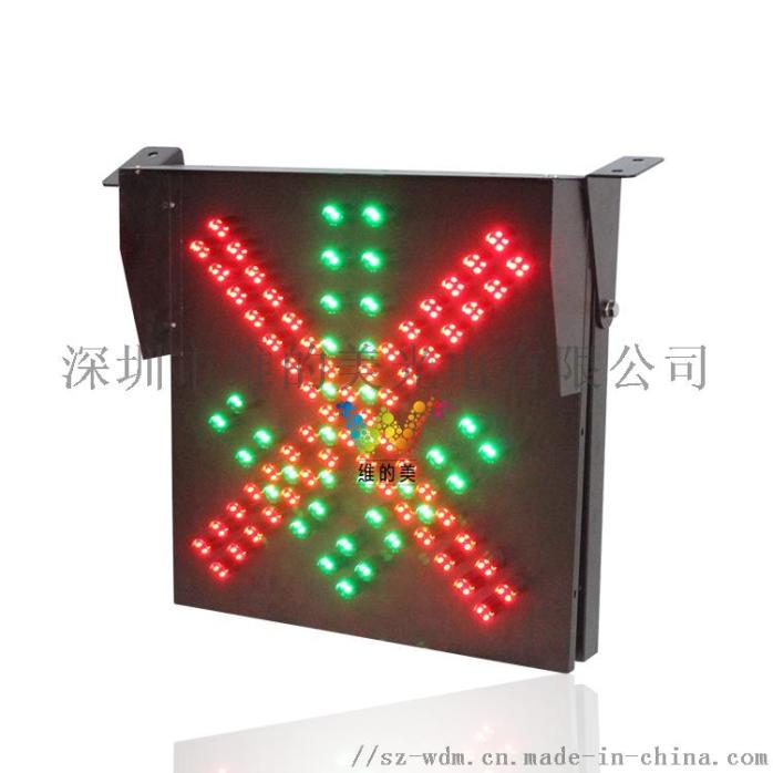 600x600紅叉綠箭雨棚燈 4R2G 4.jpg