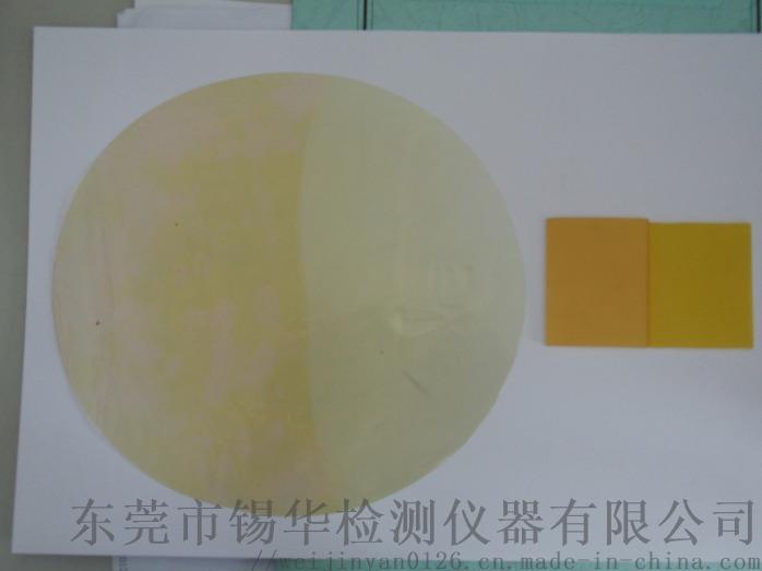 浙江锡华平板硫化机报价塑料专用量大从优79974705