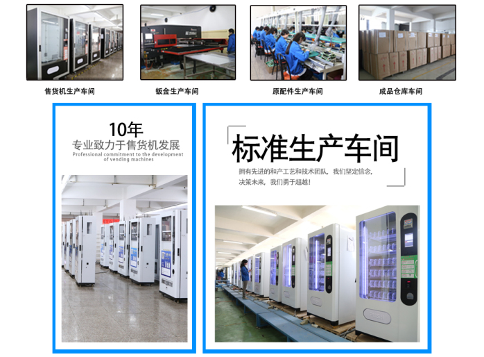 浙江具有規模的自助現磨咖啡機生產基地95908875