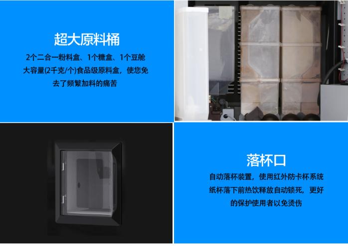 浙江具有規模的自助現磨咖啡機生產基地95908845