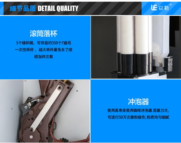 浙江具有規模的自助現磨咖啡機生產基地95908835