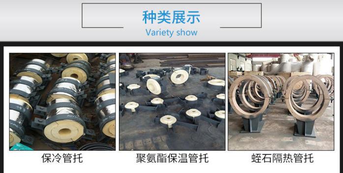 专业生产导向滑动保冷管托 防腐隔热管托96655672