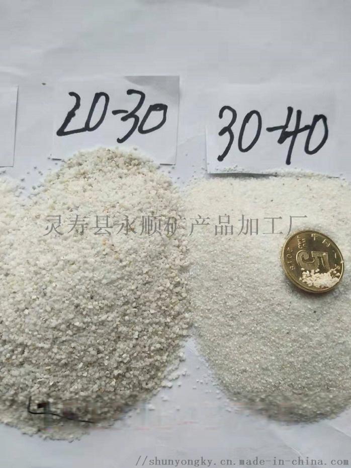 質感圓粒砂mmexport1551340004956.jpg
