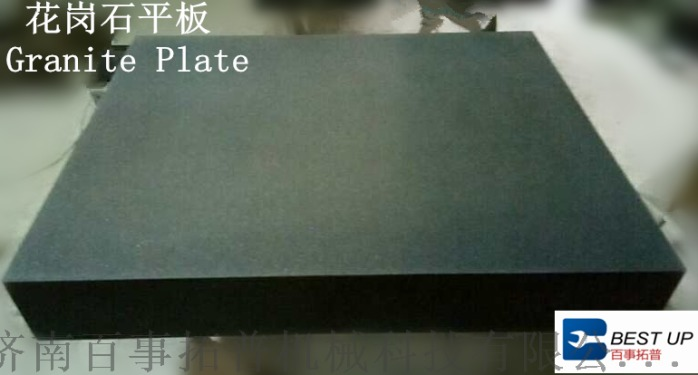 平板1000800150_1.png