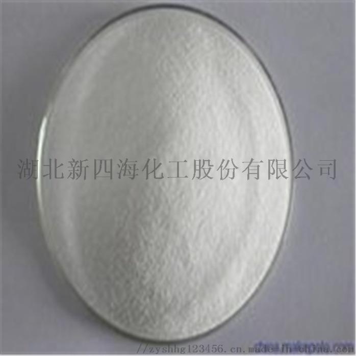 工业淀粉消泡剂 造纸可溶性淀粉消泡剂64158792