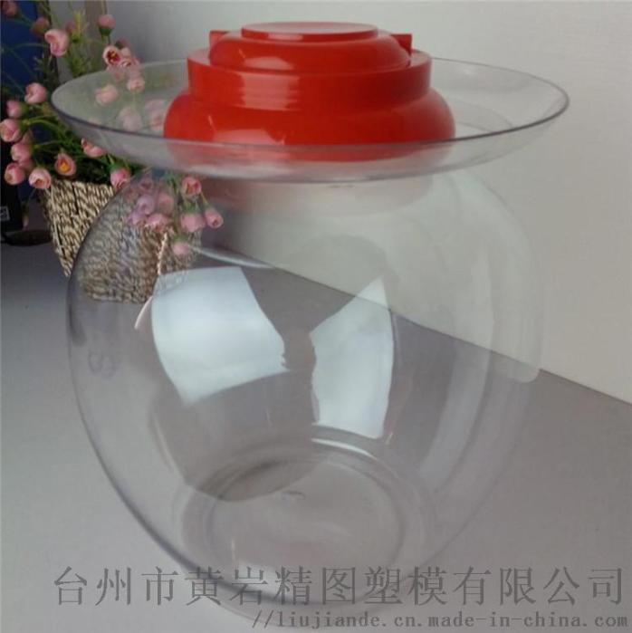 電話18258656110台州市黃岩優鵬塑模廠63.jpg