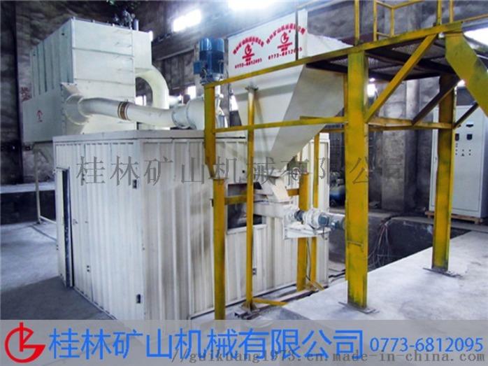 桂林大理石雷蒙磨粉机大型磨粉设备90647855