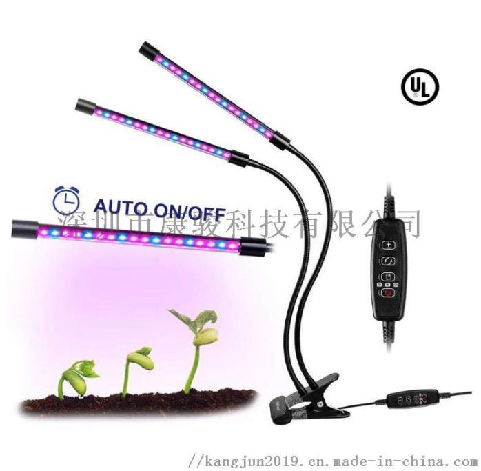 康駿植物燈OK.jpg