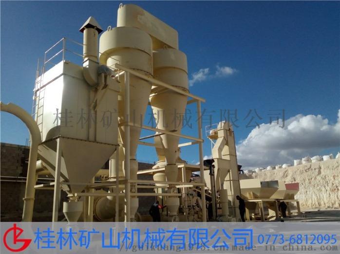 桂林碳酸钙雷蒙磨粉机90683395