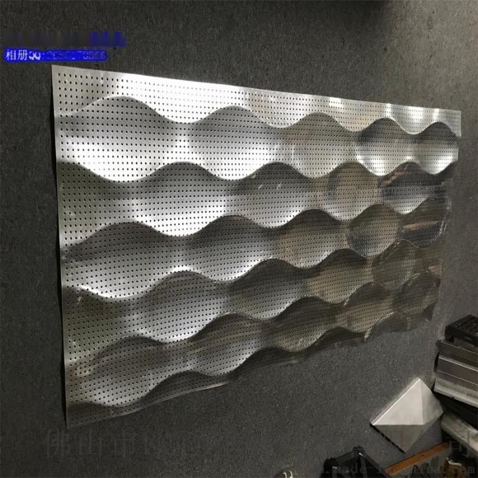 异形冲压铝单板 图案冲孔铝单板厂家816778425