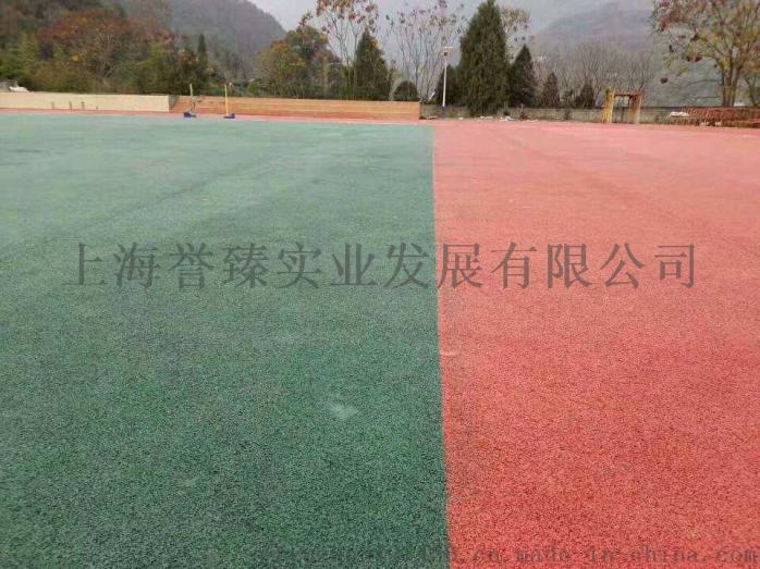 微信图片_20190220112132.jpg