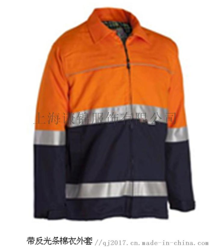 道路清障反光工作服危险作业警示反光工作服工作装815436125