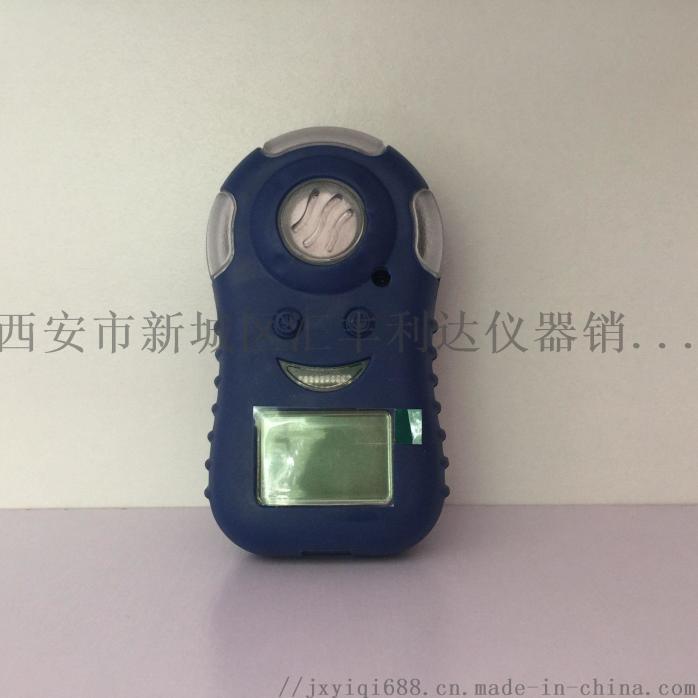 西安可燃气体检测仪1377248929297246355