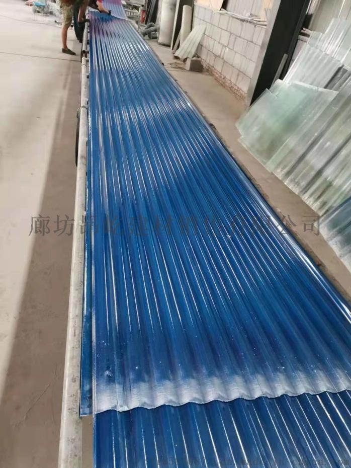 采光板透明板采光带玻璃钢亮瓦FRP阳光瓦810027192