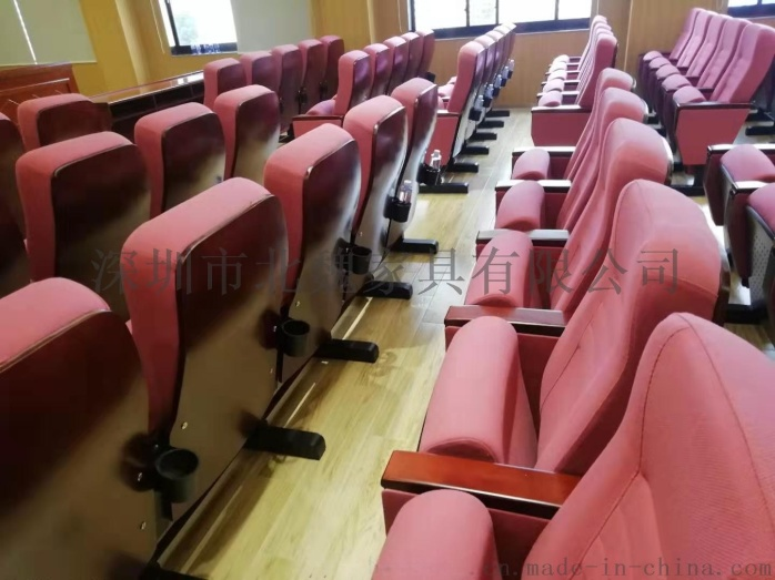 深圳机关  礼堂椅-政府报告厅椅-报告厅椅子97352945