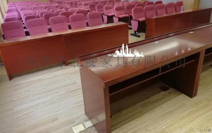 深圳机关  礼堂椅-政府报告厅椅-报告厅椅子97352925