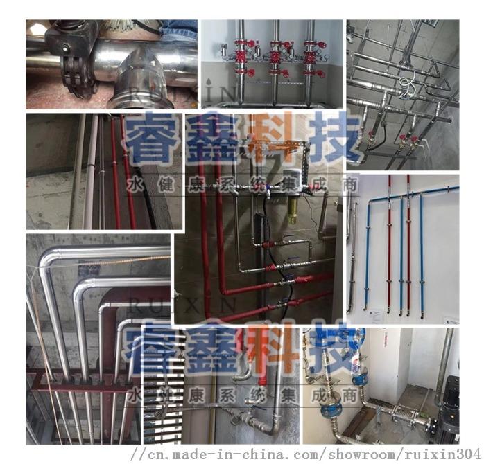 高檔家用薄壁不鏽鋼衛生級水管97574325