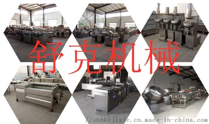 网带式低温连续生产肉丸蒸线龙虾蒸道97157722