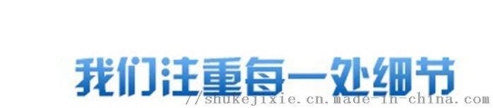 网带式低温连续生产肉丸蒸线龙虾蒸道97157632
