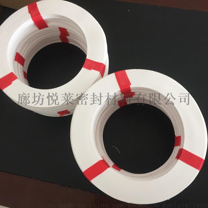 悅萊四氟板規格全質量優97433102