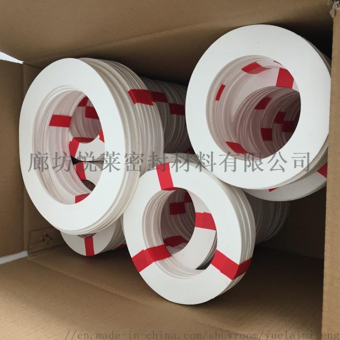 悅萊四氟板規格全質量優97433112