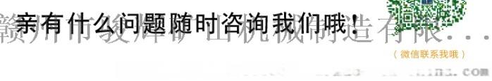 駿輝詳情頁_12.png